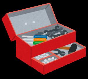 工具箱(^^♪