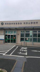 和歌山県へ~