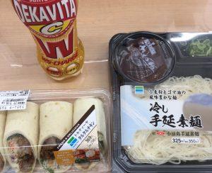 今日の昼食(^^♪
