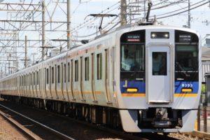 🚃南海電鉄🚃