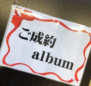 アルバム完成